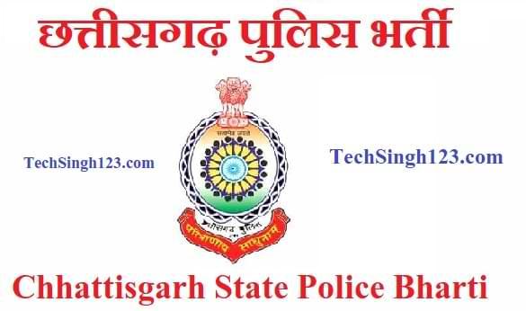 CG Police Recruitment CG Police Aarakshak Bharti CG Police SI Recruitment