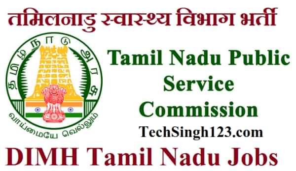 DIMH Tamil Nadu Recruitment TN Health Department Recruitment
