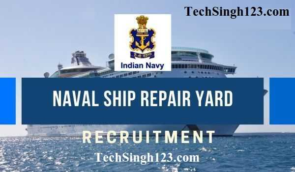 NSRY Recruitment नौसेना पोत मरम्मत यार्ड भर्ती NSRY Apprenticeship Recruitment