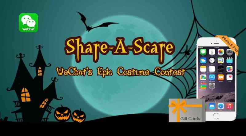 Share-A-Scare-Promo-Banner-compressed