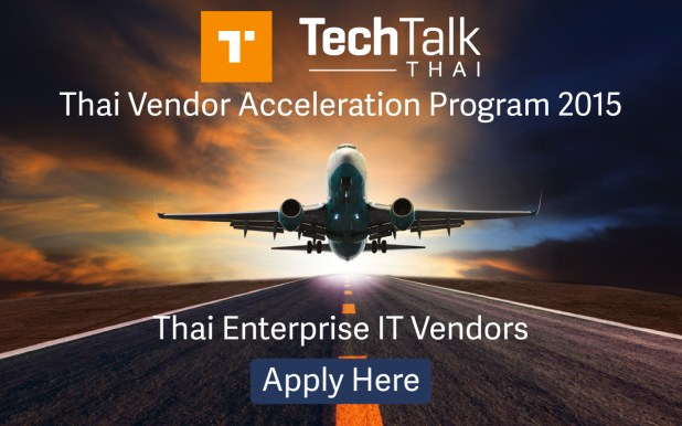 techtalkthai-vendor-acceleration-2015-banner