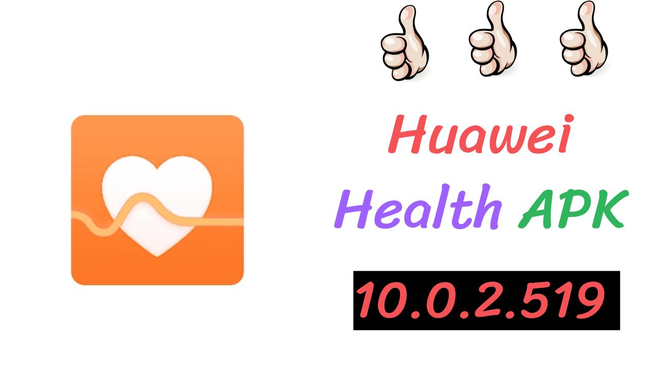 hwcallrecorder apk 10 huawei