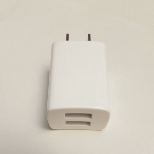 Motorola phone charger with two USB ports