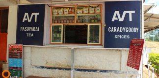 avt-tea-sales-outlet-karadikuzhy