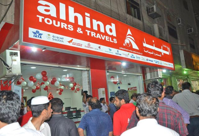 alhind-tours-travels