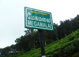 Meghamalai The Hidden Paradise