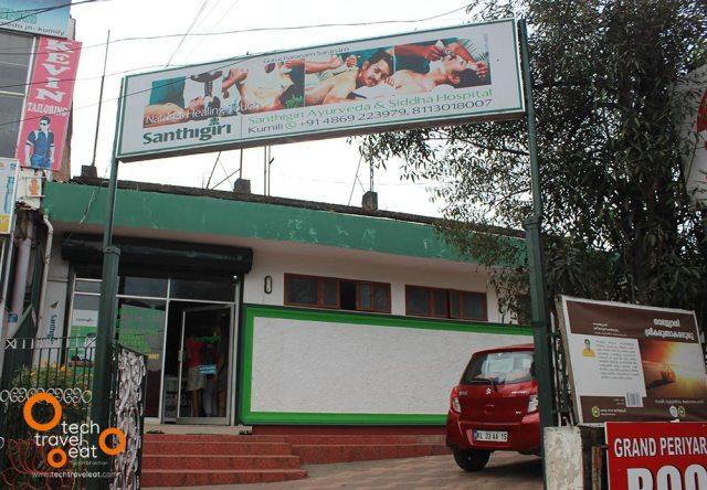 Santhigiri Ayurveda at Kumily, Thekkady
