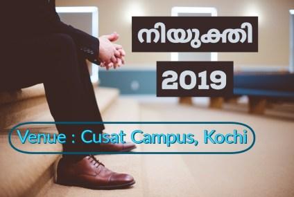 Niyukthi 2019 Job Fest at Ernakulam
