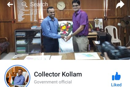 Message from Kollam Collector