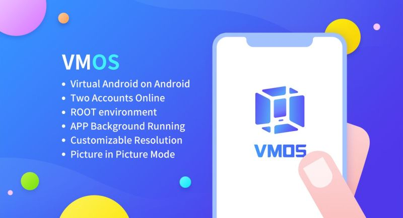vmos features