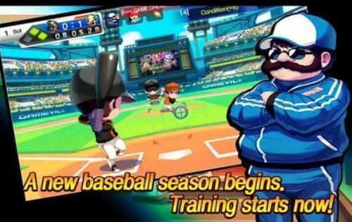 Baseball 2013 (1)