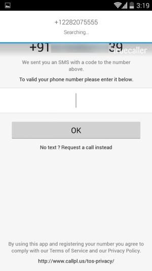 verify-call+