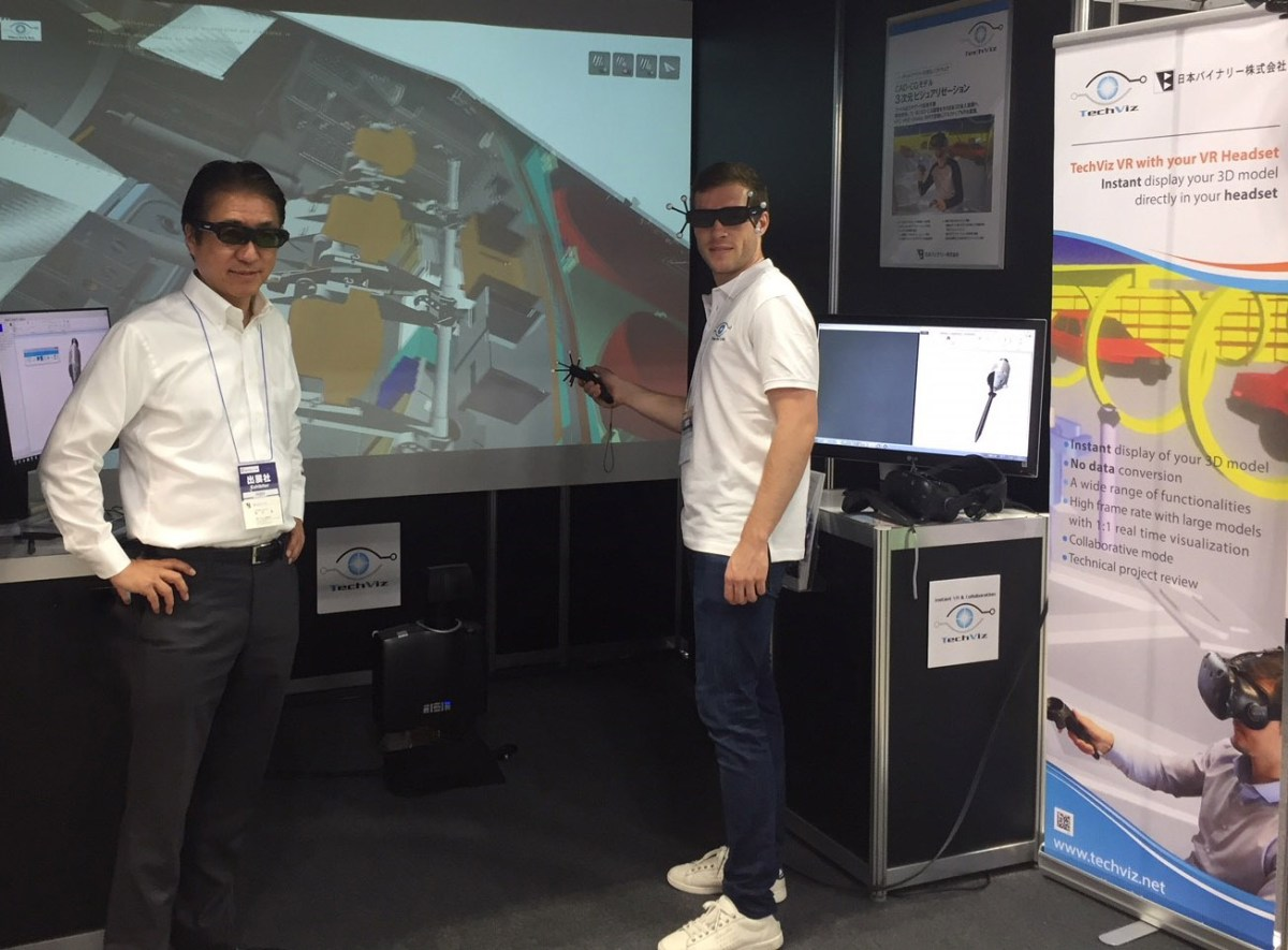 6- 8 February 2019 – Meet TechViz at the Manufacturing World Japan Exhibition