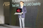 Computex2014-AsusPress08