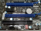 mobo_pcie