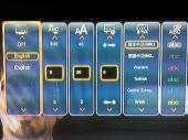 fantasy_subtitle_menu