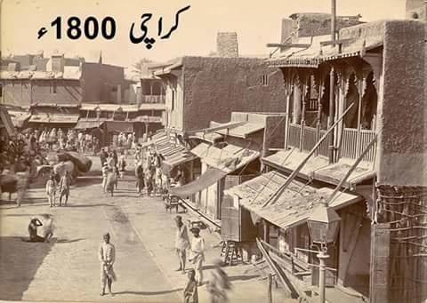 Karachi 1