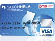 nationhela card