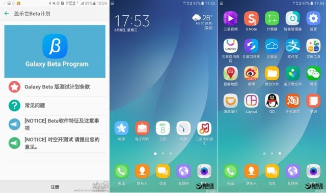 Samsung_New_Note_UX
