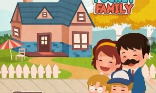 house play