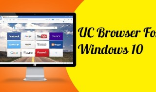 uc browser win10