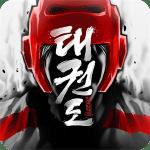 Taekwondo Game For PC (Windows & MAC)