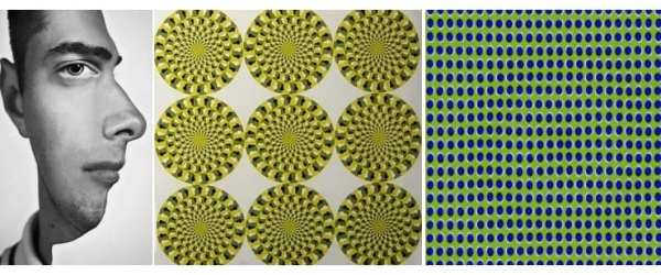 optical illusions pictures # 52