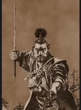 Musashi Addon