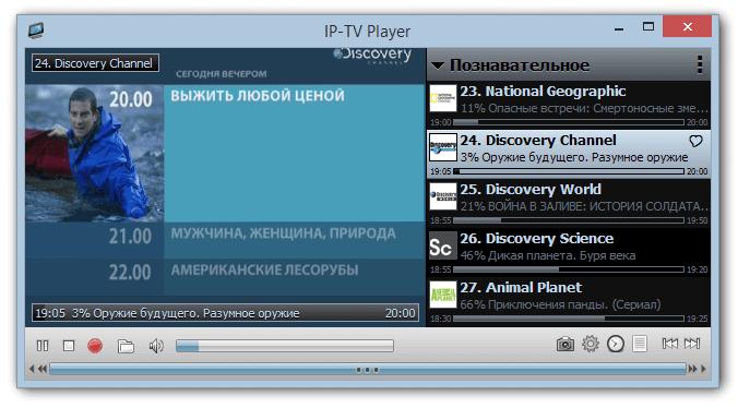 IPTV Player for Windows