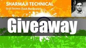 Sharmaji Technical Aur Zoook Ke Dwara 10000 INR ka Giveaway [10 Days Only]