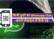 WhatsApp Chat Hack