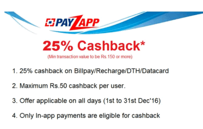 Bill Payment Discount
