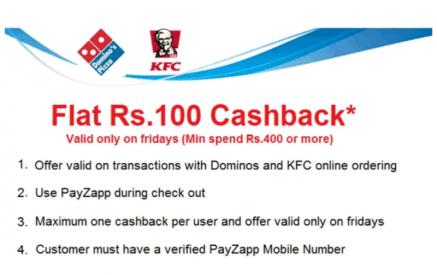 Domino;'s KFC Discount