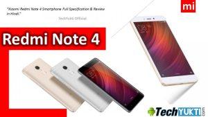 Redmi Note 4 Smartphone Full Specification In Hindi | Redmi Note 4 vs Redmi Note 3