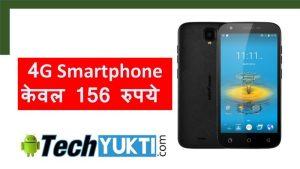 RenowT Ulefone 4g Smartphone केवल 156 रुपये में