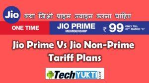 Jio Prime Vs Jio Non-Prime Tariff Plan | User के लिए Best कौन है