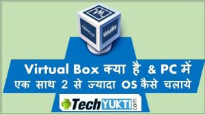 Virtual Box Kya Hai & Ek Laptop Me Multiple OS Kaise Install Kare