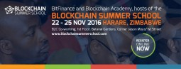 blockchain-summer-school