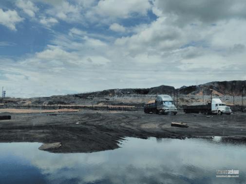 Mining Site taken by ZTE AXON PRO