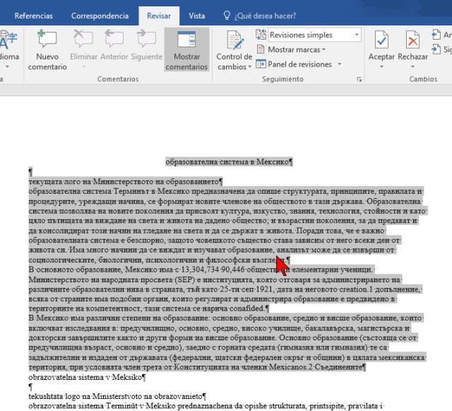 Selección parcial de texto en cómo contar palabras, páginas, líneas y párrafos en Word 2016