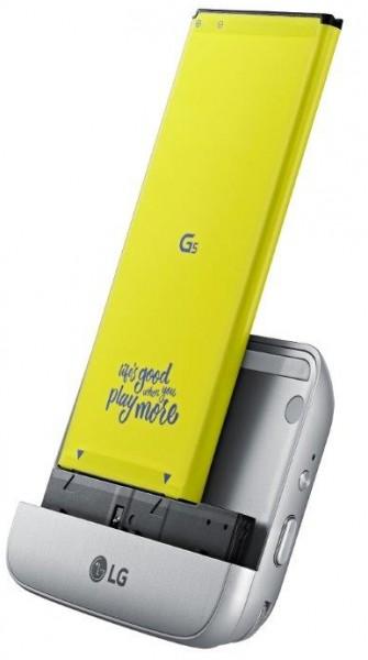LG CAM Plus (LR)