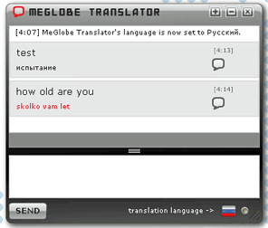Mensagem instantânea com tradução automática