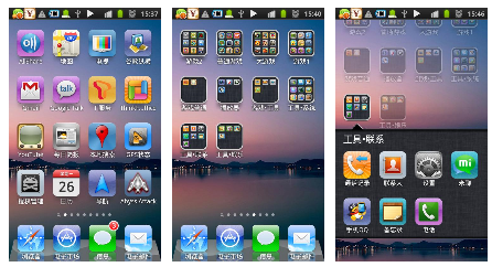 Faça o Android ter a mesma aparência do iOS