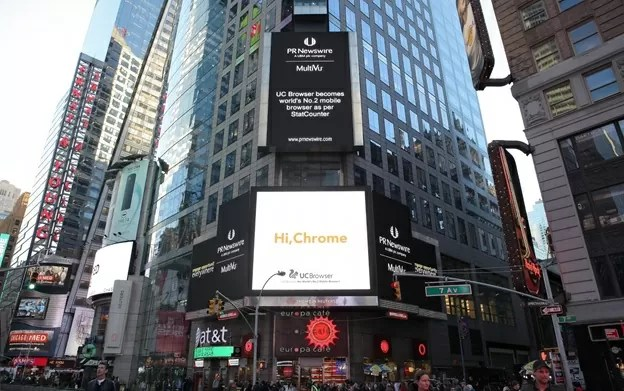 UC Browser Times Square
