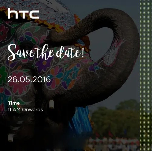 htc-10-india-invite_0-1