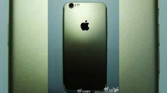 iphone-7-foto-franjas-lineas-traseras