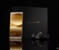 Huawei presenta el Mate 8 Supreme Edition
