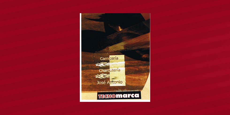grabado láser madera jamonero
