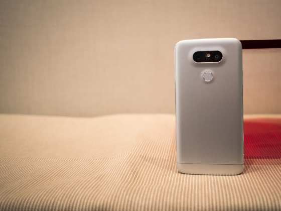 lg g5 lg g5: novo, poderoso e com câmera dupla LG G5: Novo, poderoso e com câmera dupla lg g5 0
