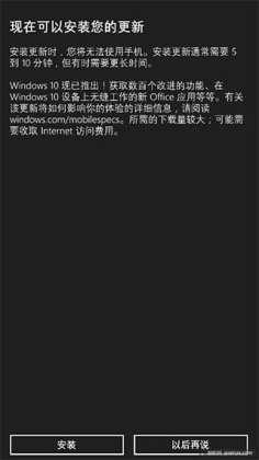 Windows 10 Mobile windows 10 mobile deve ser liberado para todos no dia 17 de março Windows 10 Mobile deve ser liberado para todos no dia 17 de março 20160312 235731 837